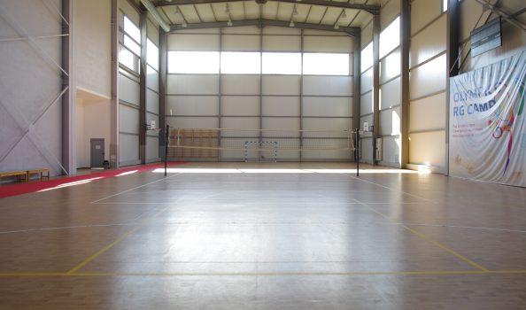 Закрита многофункционална спортна зала