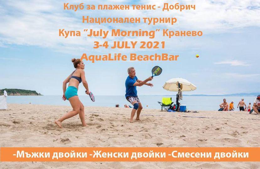 състезание по плажен тенис